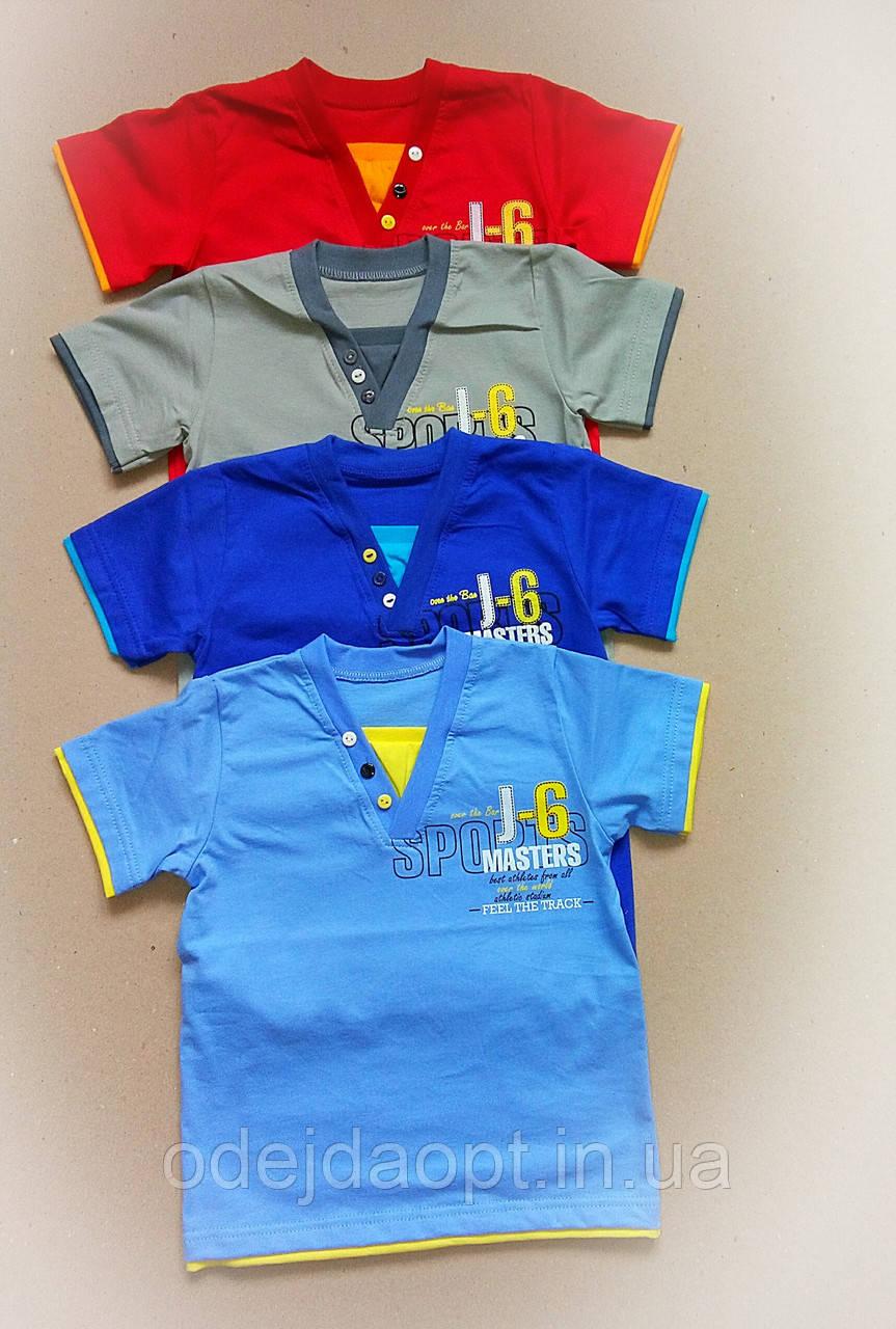 Детская футболка для мальчика с печатью 2 3 4 5 6 7 8 9 лет
