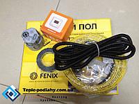Нагревательный кабель In-therm для теплого пола, 6,4 м2 (Специальная цена с цифровым регулятором)