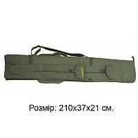 Чехол для удилищ КВ-7бн, 210х37х 21 см