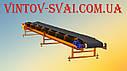 Ленточный конвейер шириной ленты 800 мм, длиной 8 м, фото 3