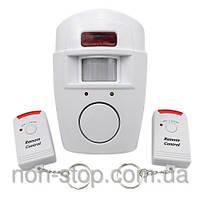 Сигнализация для дома гаража дачи, сигнализация для дома гаража склада квартиры, Сигнализация c датчиком движения, Sensor Alarm, сигнализация,