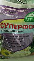 """Суперфосфат минеральное удобрение 2 кг, """"Агросвит"""""""