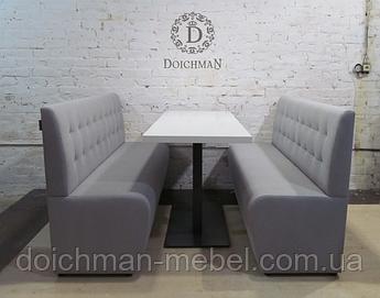 Комплект диваны и стол для кафе, клубов, ресторанов