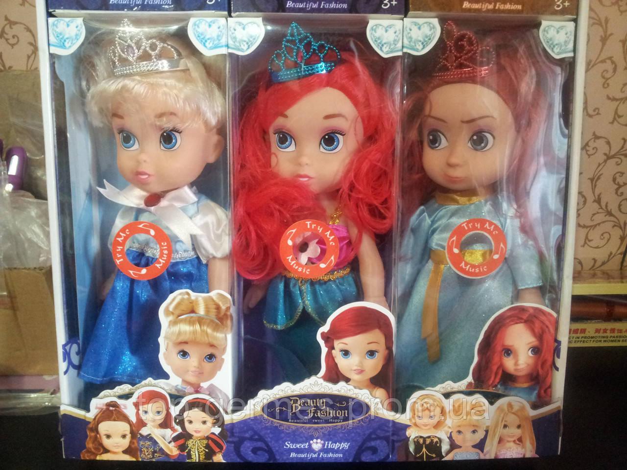 Шикарные поющие принцессы