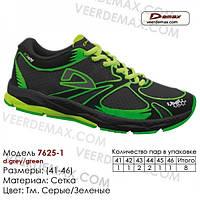 Мужские кроссовки сетка Veer Demax
