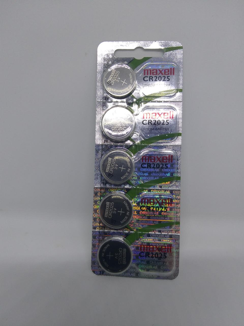 Часовая батарейка Maxell CR2025EU