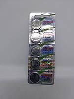 Батарейка для часов. Maxell CR2025 3.0V 140mAh 20x2.5mm Литиевая