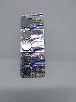 Батарейка для часов. Maxell CR2032 3.0V 200mAh 20x3.2mm Литиевая