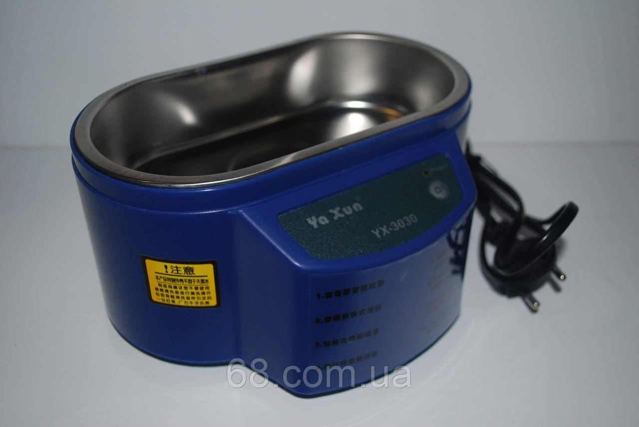Ультразвуковая ванна мойка УЗВ YaXun 30Вт 220В для чистки инструмента форсунок плат