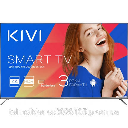 Телевизор Kivi 43UP50GU, фото 2