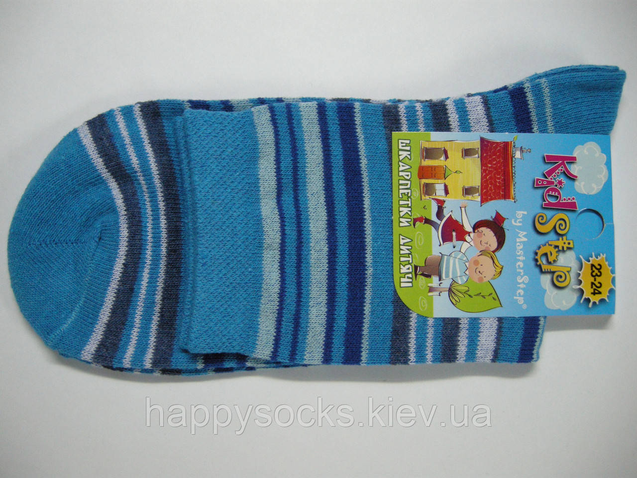 Цветные детские носки в полоску
