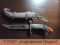 """Сувенирно - боевой нож """"Слон"""". Символ благополучия и могущества!"""