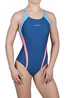 Купальник спортивный женский для плавания  Rivage Line 8674, синий