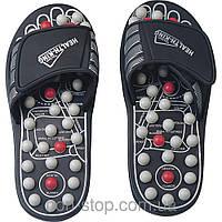 ТОП ВИБІР! Массажные тапочки, рефлекторные тапочки, массажер для ног, массажер для ступней ног, масажні тапочки, рефлекторні тапочки, купити масажні
