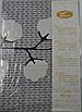 Комплект постельного белья , полуторка,Сатин.TM Koloco, фото 2