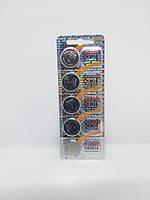 Батарейка для часов. Maxell CR2016 3.0V 70mAh 20x1.6mm Литиевая