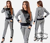 Женский спортивный костюм с вставками с эко кожи 1056