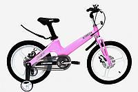 Велосипед Crossride Monaco 18 BMX Mg розовый