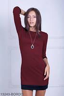 Лаконичное повседневное платье трапеция из мягкого французского трикотажа  Dammara