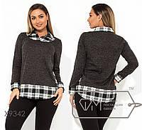 Комбинированная рубашка женская (3 цвета) - Черный SD/-619, фото 1