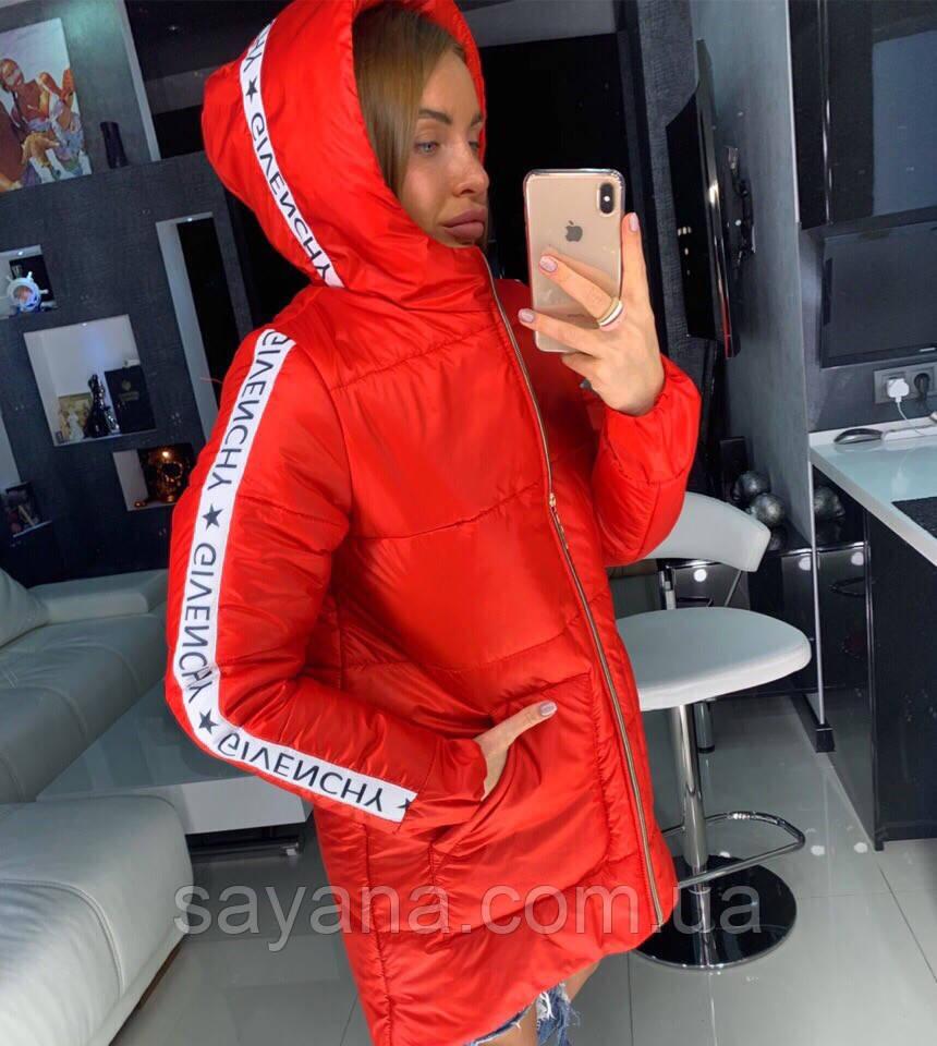Женская куртка- пуховик «GIV» в расцветках. ОЛ-8-1118