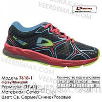 Женские кроссовки сетка Veer Demax размеры 36 -41