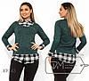Комбинированная рубашка женская (3 цвета) - Зеленый SD/-619