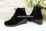Женские демисезонные замшевые ботинки на танкетке, фото 2