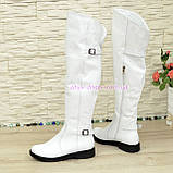 Ботфорти шкіряні білі туфлі на товстій підошві, декоровані ремінцями, фото 3