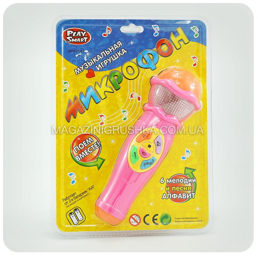 детская песня игрушки и дети текст