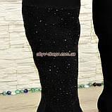 Ботфорты зимние замшевые на устойчивом каблуке, декорированы накаткой камней, фото 2