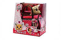 Мягкая игрушка «Собачка Chi Chi Love» в сумочке 5893123