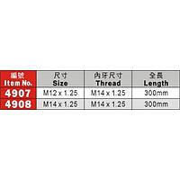 Адаптер для компрессометра гибкий М14х1.25