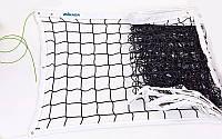 Сетка для волейбола c тросом MIKASA (р 9,5x1м, ячейка 12x12см) C-6399, фото 1