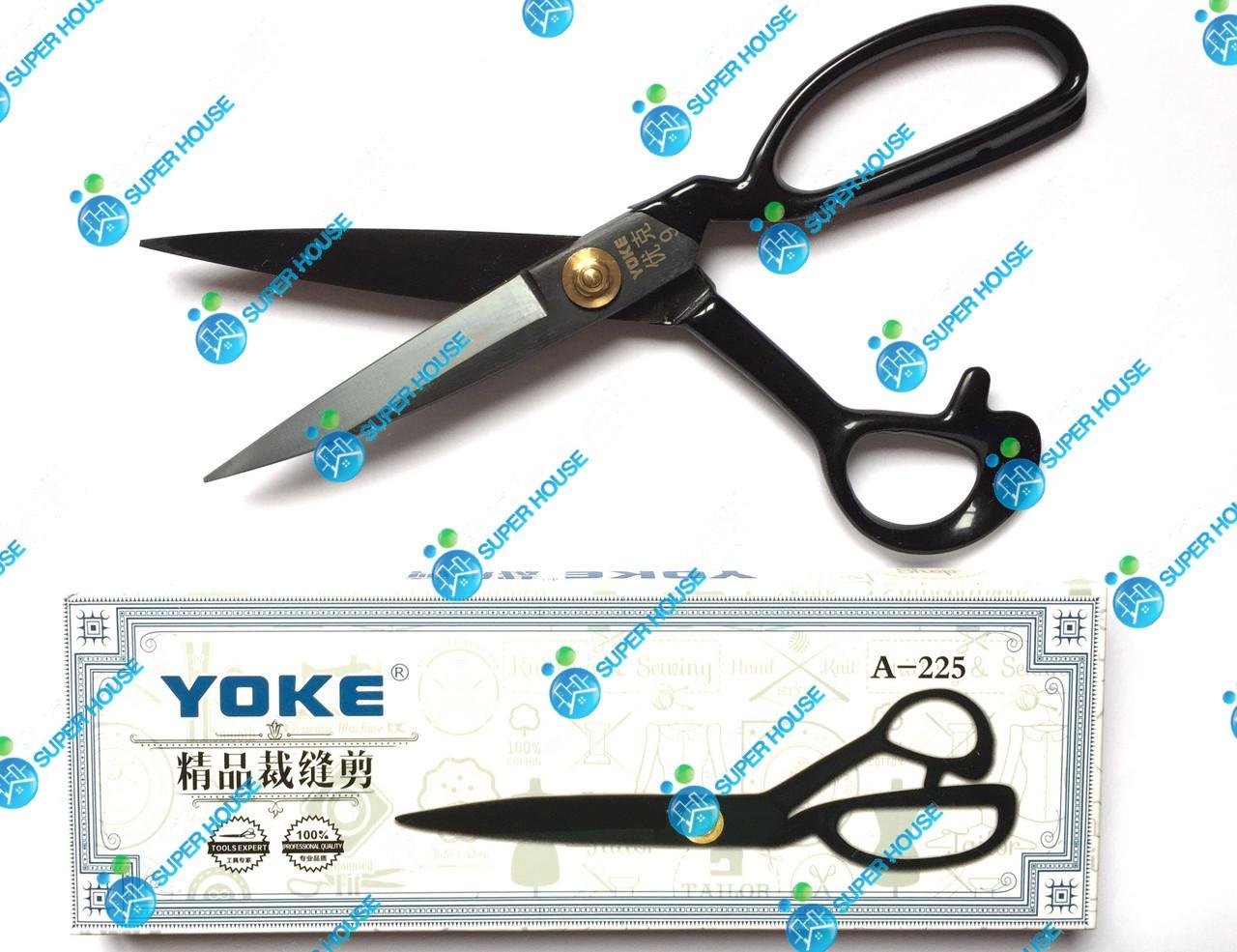 Ножницы портновские профессиональные 225мм YOKE Япония
