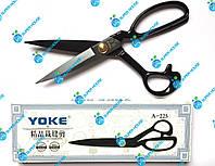 Ножницы портновские профессиональные 225мм YOKE Япония, фото 1