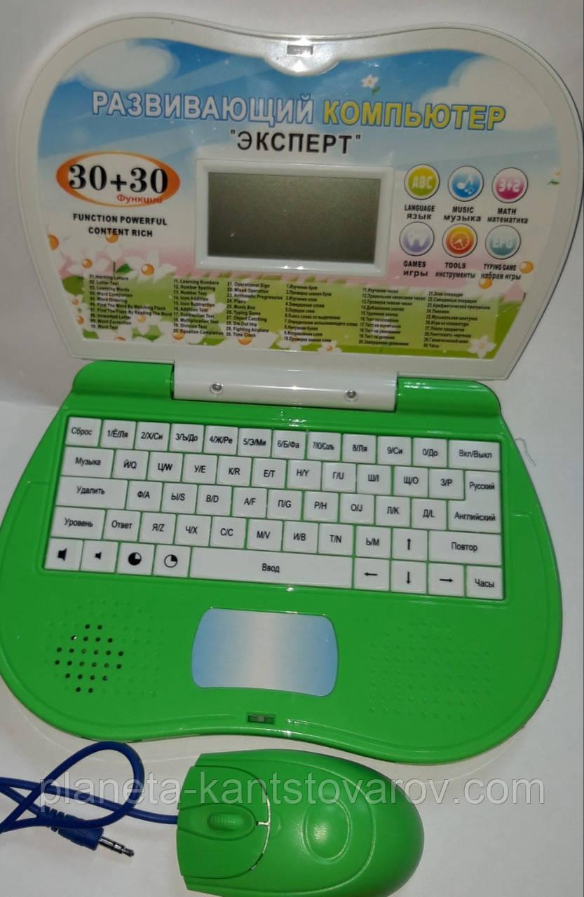 Компьютер детский 30+30 Функций 1204