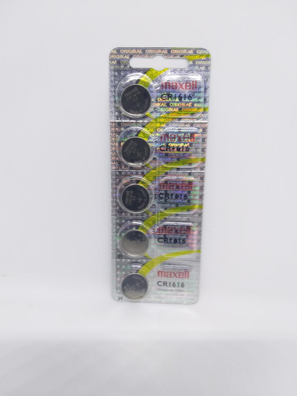 Батарейка для часов. Maxell CR1616 3.0V 55mAh 16x1.6mm Литиевая
