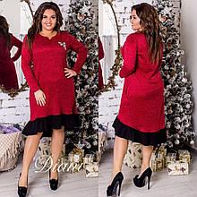Сукня жіноча ошатне вільний крій низ рюш довгий рукав ангора софт батал розмір:46-48,50-52,54-56