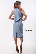 Голубое платье футляр, фото 3
