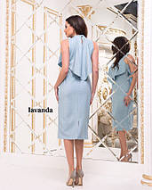 Голубое платье футляр, фото 2
