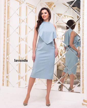 8944a84a2b4 Голубое платье футляр  Цена