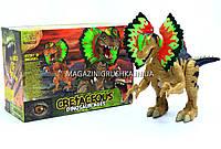 Игрушечный Динозавр (ходит, издает реалистические звуки) WS5310, фото 1