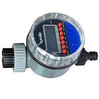 Таймер полива электронный с шаровым клапаном AQUALIN YL21026