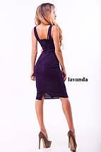 Красивое фиолетовое платье, фото 3