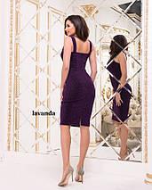 Красивое фиолетовое платье, фото 2