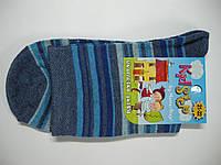 Детские носки цветные в полоску
