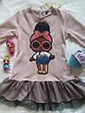 Детское платье с люрексом с куколкой LOL Размеры 98 104  Тренд сезона, фото 5