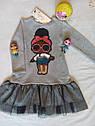 Детское платье с люрексом с куколкой LOL Размеры 98 104  Тренд сезона, фото 2