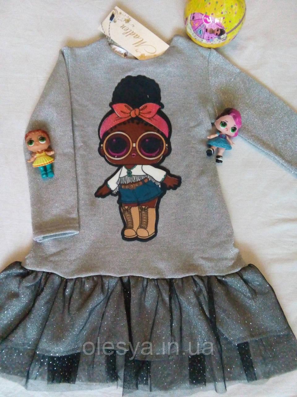 Детское платье с люрексом с куколкой LOL Размеры 98 104  Тренд сезона